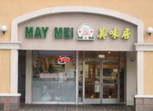 image of front of May Mei Restaurant building